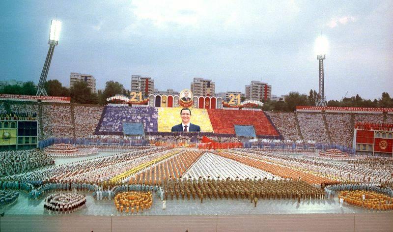 ponta lansare stadion 23 august