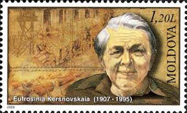 Eufrosinia Antonovna Cersnovscaia (n. 8 ianuarie 1908 — d. 8 martie 1994) femeie din Basarabia care și-a petrecut 12 ani din viață în lagărul Gulag și a scris memoriile sale în 12 jurnale, 2 200 000 de caractere însoțite de 680 de imagini - foto - wnsstamps.post
