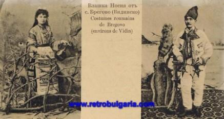 Romani in straie populare din zona Vidinului - foto - cersipamantromanesc.com