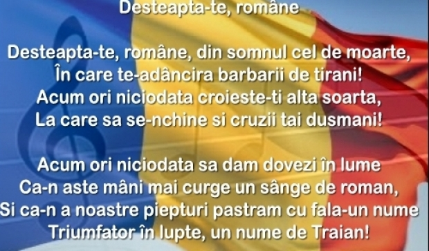 desteaptate-romane-_92724900