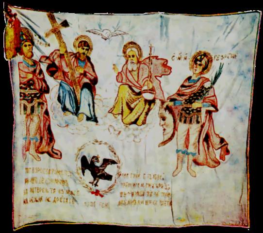 Steagul lui Tudor Vladimirescu - foto: cersipamantromanesc.wordpress.com