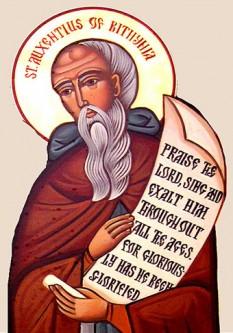 Sfântul Cuvios Auxenție. Prăznuirea sa de către Biserica Ortodoxă se face la data de 14 februarie - foto: crestinortodox.ro