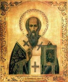 Sfântul Ierarh Porfirie, Arhiepiscopul Gazei. Pomenirea sa de către Biserica Ortodoxă se face la data de 26 februarie - foto: doxologia.ro