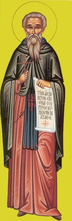 Sfântul Cuvios Mărturisitor Procopie. Pomenirea sa de către Biserica Ortodoxă se face la data de 26 februarie - foto: doxologia.ro