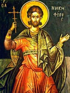Sfântul Mucenic Nichifor. Praznuirea sa de catre Biserica Ortodoxa se face la data de 9 februarie - foto: doxologia.ro