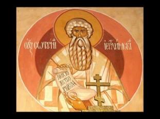 Cel întru sfinți părintele nostru Sofronie I al Ierusalimului a fost patriarh al Ierusalimului între anii 634-638. A fost patriarh atunci când Ierusalimul a căzut în mâinile sarazinilor, sub conducerea lui Omar I, în 637. A fost un hotărât luptător împotriva ereziei monotelite. Prăznuirea sa în Biserica Ortodoxă se face pe 11 martie - foto: doxologia.ro