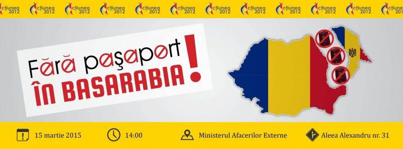 fara pașaport in basarabia