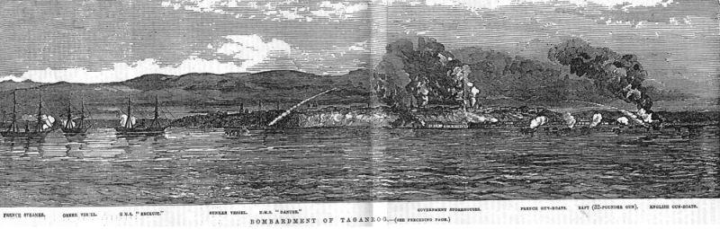 Războiul Crimeii (1853–1856) - Asediul Taganrogului (3 iunie - 24 noiembrie 1855) - Bombardarea Taganrogului în timpul celei de-a doua încercări de asediere a oraşului (3 iunie 1855) © TaganrogCity.Com - foto preluat de pe ro.wikipedia.org