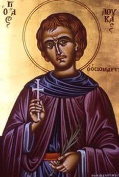 Sfântul Cuvios Nou Mucenic Luca din Mitilini (†23 martie 1802). Prăznuirea sa în Biserica Ortodoxă se face la 23 martie - foto:   basilica.ro