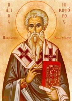 Cel între sfinţi părintele nostru Nichifor I (gr. Nikephoros), Mărturisitorul, a fost Patriarh al Constantinopolului în timpul iconoclasmului, la începutul secolului al IX-lea. Prăznuirea sa în Biserica Ortodoxă se face în ziua de 2 iunie, iar aducerea moaştelor sale din Prokonnis la Constantinopol la 13 martie - foto: doxologia.ro