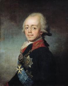 Pavel I al Rusiei (1 octombrie (S.V 20 septembrie) 1754 – 23 martie (S.V 11 martie) 1801) a fost împărat al Rusiei în perioada 1796 - 1801 - in imagine, Portrait of Russian Emperor Paul I by Stepan Shchukin - foto: ro.wikipedia.org