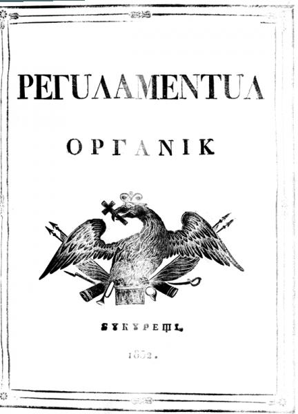 Coperta Regulamentului Organic în Valahia (Muntenia), 1832 (alfabet Chirilic de tranzitie) - foto: istoria.md