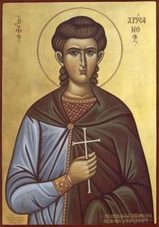 Sfântul, slăvitul și dreptcredinciosul Mucenic Hrisant este un sfințit mucenic care a fost ucis în jurul anului 283 d.Hr.. El este prăznuit pe 19 martie împreună cu soția sa, Sfânta Daria - foto:  doxologia.ro