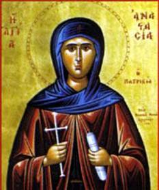 Sfanta Anastasia Patriciana. Prăznuirea sa în Biserica Ortodoxă se face la data de 10 martie - calendar-ortodox.ro