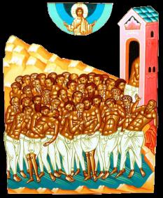 Sfinții 40 de mucenici din Sevastia au fost un grup de patruzeci de ostași romani care au pătimit în timpul persecuțiilor împotriva creștinilor, primind martiriul prin zdrobirea oaselor și apoi arderea trupurilor, în anul 320. Pomenirea celor 40 de Sfinți Mucenici în Biserica Ortodoxă se face la 9 martie - foto: doxologia.ro