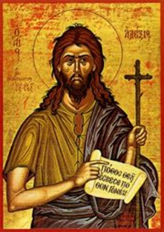 Sfântul Cuvios Alexie, omul lui Dumnezeu. Prăznuirea sa în Biserica Ortodoxă se face la 17 martie - foto: crestinortodox.ro