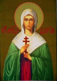 Sfânta Muceniță Daria a trăit în secolul al III-lea, fiind martirizată împreună cu soțul ei, Sf. Hrisant, în anul 283 d.Hr.  Prăznuirea ei în Biserica Ortodoxă se face pe 19 martie.- foto: crestinortodox.ro