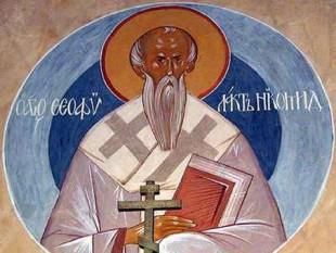 Sfântul Ierarh Teofilact Mărturisitorul, Episcopul Nicomidiei. Pomenirea sa de către Biserica Ortodoxă se face la data de 8 martie - foto: crestinortodox.ro