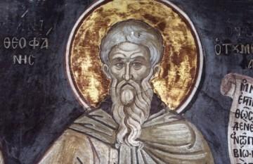 Sfântul Cuvios Teofan Mărturisitorul. Prăznuirea sa în Biserica Ortodoxă se face pe 12 martie - foto: doxologia.ro