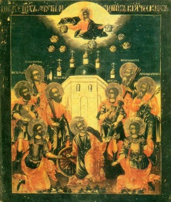 Sfinții 9 Mucenici din Cizic. Prăznuirea lor de către Biserica Ortodoxă se face la data de 29 aprilie - foto preluat de pe doxologia.ro