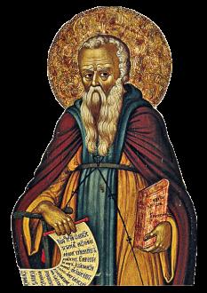 """Cuviosul și de Dumnezeu purtătorul părintele nostru Anastasie din Sinai (sau Anastasie Sinaitul) este un sfânt monah din secolul al VII-lea, care a părăsit lumea și toate ale ei. Este considerat unul din Sfinții Părinți ai Bisericii. Sfântul Anastasie este prăznuit pe 20 aprilie; mai este prăznuit, cu soborul cuvioșilor Părinți din Sinai, în Marțea Luminată. Nu trebuie confundat cu Sfântul Anastasie, patriarhul Antiohiei, cunoscut și el sub numele de """"Anastasie Sinaitul"""" și prăznuit tot pe 20 aprilie - foto: doxologia.ro"""