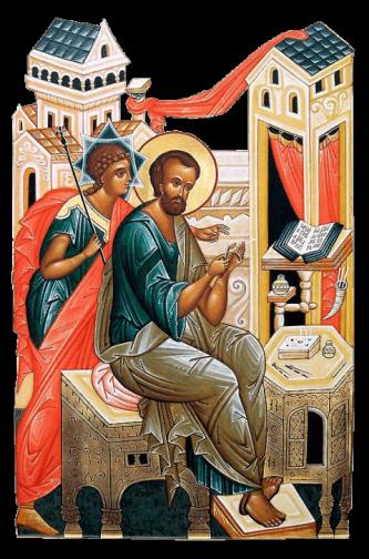 Sfântul, gloriosul și mult slăvitul Apostol și Evanghelist Marcu este autorul Evangheliei după Marcu, însoțitorul Apostolului Pavel (așa cum se povestește în Faptele Apostolilor), și se numără printre cei Șaptezeci de Apostoli. Adesea este numit Ion Marcu, și este considerat fondatorul Bisericii Alexandriei, totodată fiind și primul ei papă. Ca urmare, el este venerat în mod deosebit de Biserica din Alexandria (coptă) ca fondator al ei. Simbolul său de evanghelist este un leu. Biserica îl prăznuiește la 25 aprilie, la 27 aprilie și 27 septembrie împreună cu Aristarh și Zina, la 30 octombrie împreună cu Tertie, Iust, Artema și Cleopa și la 4 ianuarie împreună cu Cei Șaptezeci - foto: doxologia.ro