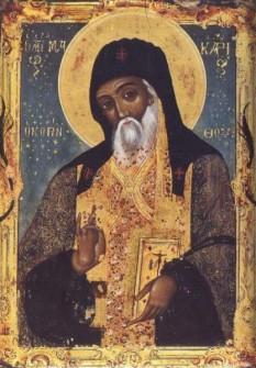 Sfântul Macarie Notara, episcopul Corintului. Praznuirea sa de catre Biserica Ortodoxa se face la data de 17 aprilie - foto: doxologia.ro