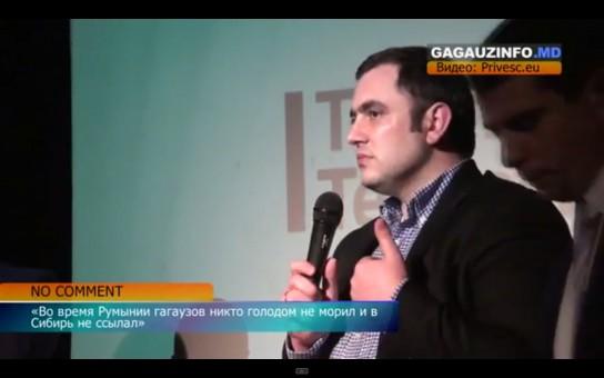 Mihail Sirkeli