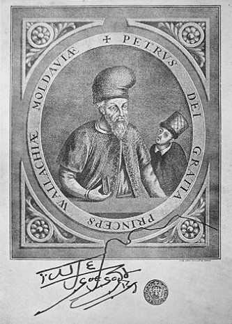 """Petru al VI-lea Șchiopul (n. 1537 - d. 1 iulie 1594) a fost un domn al Moldovei. A domnit de patru ori, un """"record"""" ne-egalat ulterior în istoria Principatelor Române. Cele patru domnii, documentate la zi, lună și an au durat conform datelor de mai jos. Prima domnie - 11 iunie 1574 - 18 noiembrie 1577; A doua domnie - 31 decembrie 1577 - 9 februarie 1578; A treia domnie - 13 martie 1578 - 2 decembrie 1579 și A patra domnie - 17 octombrie 1582 - 9 august/19 august 1591 - in imagine, Petru Șchiopul și fiul său - foto: ro.wikipedia.org"""