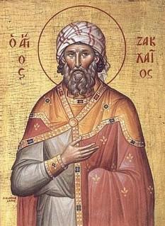 """Sfântul, slăvitul şi mult lăudatul Apostol Zaheu (gr. Ζακχαῖος, """"Zakchaios"""", ebraică זכי, """"Zakkay"""", însemnând """"cel curat"""", """"cel pur""""), a fost unul din Cei Şaptezeci de apostoli ai Domnului Iisus Hristos. Zaheu este simbolul bogatului nedrept pocăit, al celui pierdut dar apoi îndreptat, care aduce mântuirea nu numai pentru sine dar şi pentru întreaga sa casă. El reprezintă un exemplu de pocăinţă, alături de alte cazuri precum Manase, răufăcătorul de pe cruce, fiul risipitor, David sau Maria Egipteanca.Prăznuirea sa se face în 20 aprilie -  foto: doxologia.ro"""