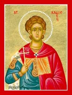 Sfântul Mucenic Caliopie. Prăznuirea sa de către Biserica Ortodoxă se face la data de 7 aprilie