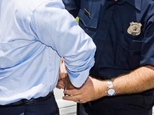 Arest foto - Mediafax