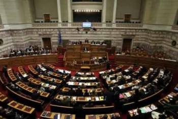 Parlamentul Greciei foto - agerpres.ro