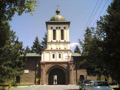 Manastirii Plumbuita - foto: cersipamantromanesc.wordpress.com