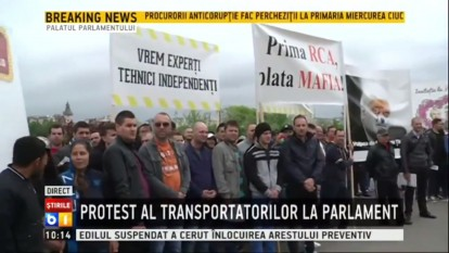 protest transportatori - foto (captura video)  B1.ro
