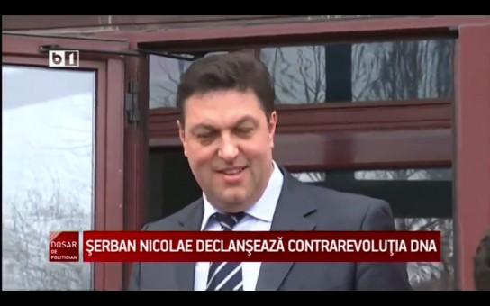 serban-nicolae