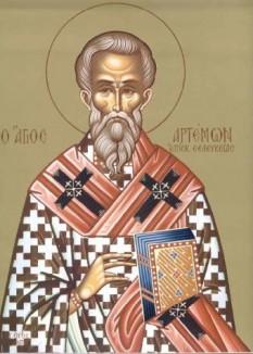 Sfântul Ierarh Artemon, Episcopul Seleuciei. Prăznuirea sa de către Biserica Ortodoxă se face la data de 24 martie - foto: crestinortodox.ro