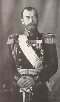 Ţarul Nicolae al II-lea al Rusiei - foto preluat de pe cersipamantromanesc.wordpress.com