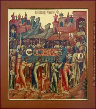 Aducerea moaștelor Sfântului Ierarh Nicolae la Bari - foto: doxologia.ro