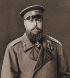 Alexandru III al Rusiei - foto - en.wikipedia.org