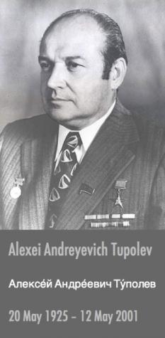 Alexei Tupolev - foto preluat de pe cersipamantromanesc.com