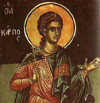 """Sfântul, slăvitul şi întru tot lăudatul Apostol Carp din Cei Şaptezeci este pomenit de Biserică în 26 mai împreună cu Sfântul Alfeu şi în 4 ianuarie cu Cei Şaptezeci. În a doua sa epistolă către Timotei, Sfântul Pavel cere """"felonul pe care l-a lăsat la Troa cu Carp, și când vei veni, adu-l cu tine împreună cu cărţile."""" Carp a fost episcop în Berroia (sau Veria), în Macedonia - foto preluat de pe doxologia.ro"""