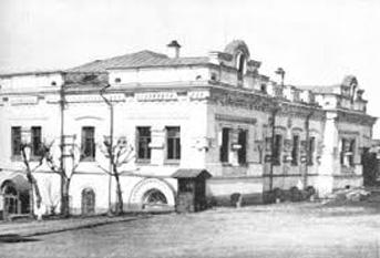 Casa Ipatiev din Ecaterinburg - foto preluat de pe cersipamantromanesc.wordpress.com