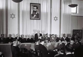 Sala  din Tel Aviv in care s-a citit Declaratia de independenta a Israelului - foto preluat de pe cersipamantromanesc.com