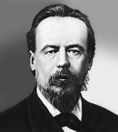 Aleksandr Stepanovici Popov (n. 4 martie (calendarul iulian)/16 martie (calendarul gregorian) 1859 - d. 13 ianuarie (calendarul iulian)/31 decembrie1905 (calendarul gregorian)) a fost un fizician rus care a reușit prima transmisie publică a unui semnal prin unde radio. Cinstea de a fi inventatorul transmisiei radio nu i-a revenit lui însă, deoarece a neglijat să facă o cerere pentru patentarea marii sale invenții - foto: cersipamantromanesc.wordpress.com