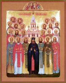 Icoana sfinților neomartiri bieloruși - foto - cubreacov.wordpress.com
