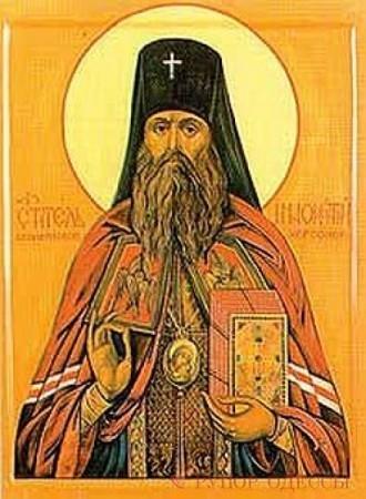 Sfântul Ierarh Inochentie al Odessei.  Prăznuirea sa de către Biserica Ortodoxă se face la data de 25 mai - foto: doxologia.ro