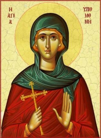 Viaţa Sfintei Cuvioase Ipomoni. Prăznuirea sa de către Biserica Ortodoxă se face la data de 29 mai - foto: doxologia.ro