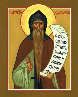 Sfântul Cuvios Isaachie Mărturisitorul. Prăznuirea sa de către Biserica Ortodoxă se face la data de 30 mai - foto: doxologia.ro