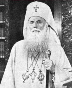 Patriarhul Justinian - foto - ro.wikipedia.org